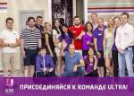 Ulianovsk_02